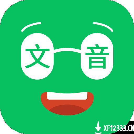 随朗读器app下载_随朗读器app最新版免费下载