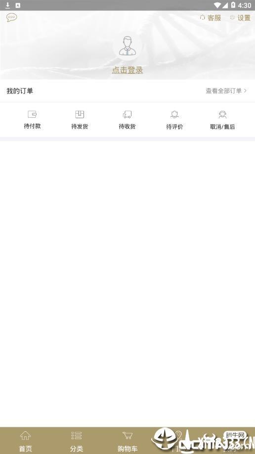 曼之研app下载_曼之研app最新版免费下载