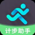 走路计步精灵app下载_走路计步精灵app最新版免费下载