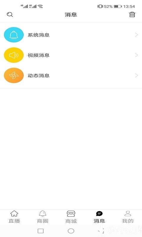 屹直播app下载_屹直播app最新版免费下载