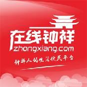 钟祥论坛app下载_钟祥论坛app最新版免费下载