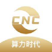 CNC算力时代app下载_CNC算力时代app最新版免费下载