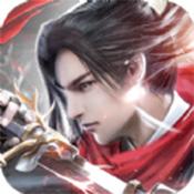 仙剑决成神手游下载_仙剑决成神手游最新版免费下载