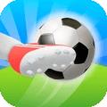 全明星足球手游下载_全明星足球手游最新版免费下载