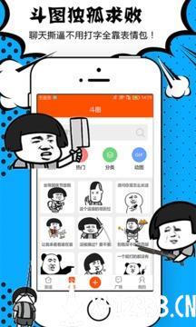 腾牛生成神器免费版app下载_腾牛生成神器免费版app最新版免费下载