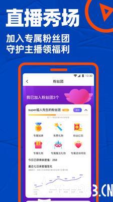 搜同app下载_搜同app最新版免费下载