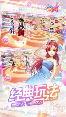 一起来跳舞小米版手游下载_一起来跳舞小米版手游最新版免费下载