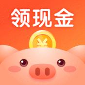 金猪记步app下载_金猪记步app最新版免费下载