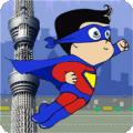 超人冒险飞在城市手游下载_超人冒险飞在城市手游最新版免费下载