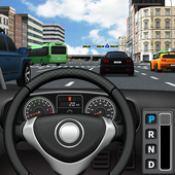 交通和驾驶模拟器手游下载_交通和驾驶模拟器手游最新版免费下载