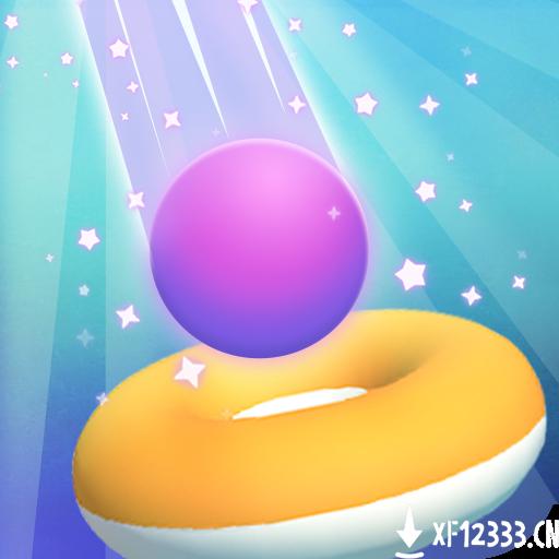 爱上玩球球最新版手游下载_爱上玩球球最新版手游最新版免费下载