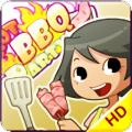 bbq烧肉店手游下载_bbq烧肉店手游最新版免费下载