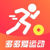 多多爱运动app下载_多多爱运动app最新版免费下载