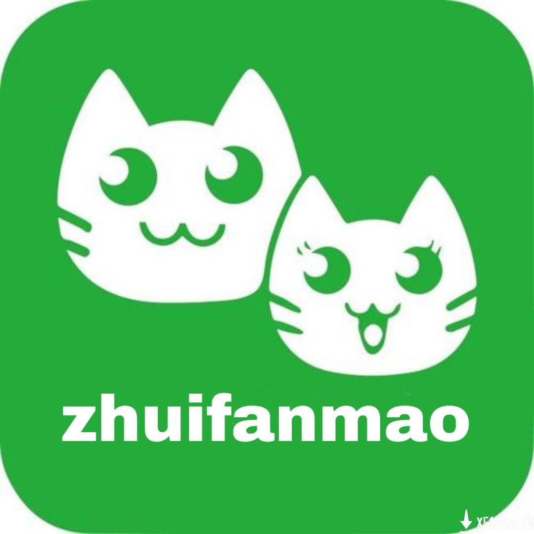 追番猫无限积分版app下载_追番猫无限积分版app最新版免费下载