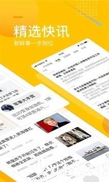 手机搜狐网app下载_手机搜狐网app最新版免费下载