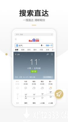链链浏览器app下载_链链浏览器app最新版免费下载