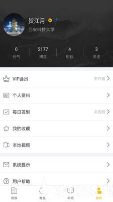 i博导app下载_i博导app最新版免费下载