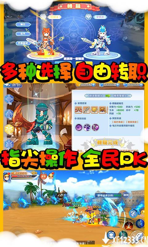 最Q幻想2021最新版手游下载_最Q幻想2021最新版手游最新版免费下载