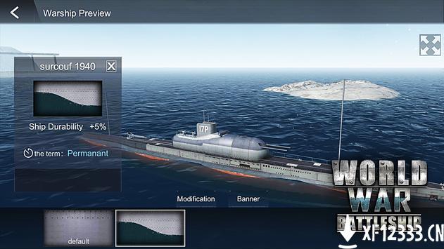世界大战战舰手游下载_世界大战战舰手游最新版免费下载