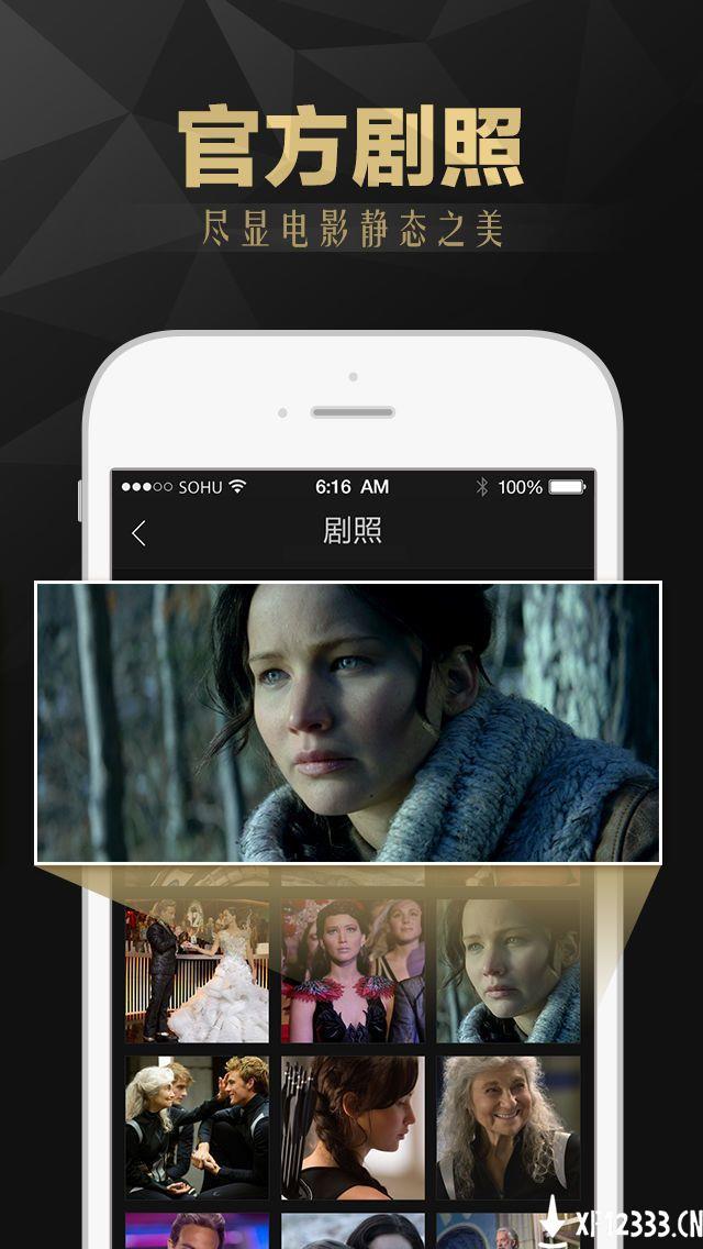 三三电影app下载_三三电影app最新版免费下载