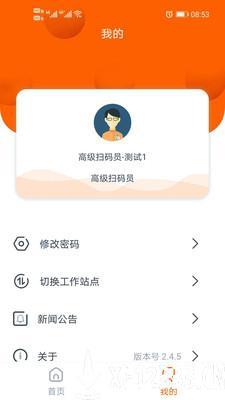 码上行动app下载_码上行动app最新版免费下载