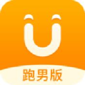 UU跑腿骑手appapp下载_UU跑腿骑手appapp最新版免费下载