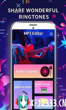 MP3编辑器app下载_MP3编辑器app最新版免费下载