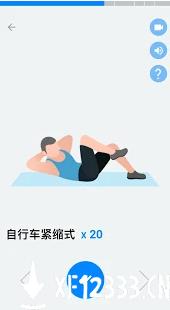 30天内练出六块腹肌app下载_30天内练出六块腹肌app最新版免费下载