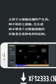 粉末游戏正版下载手游下载_粉末游戏正版下载手游最新版免费下载