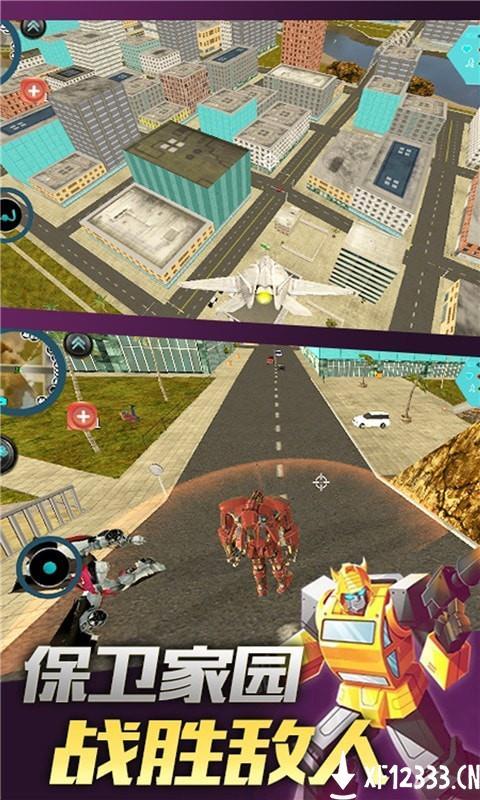 变形英雄超人破解版手游下载_变形英雄超人破解版手游最新版免费下载