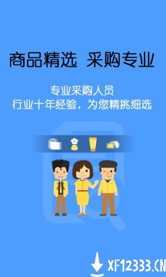 美狐app下载_美狐app最新版免费下载