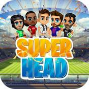 超级头球手游下载_超级头球手游最新版免费下载