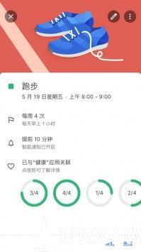 2021年日历app下载_2021年日历app最新版免费下载