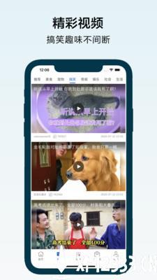 搜浪浏览器app下载_搜浪浏览器app最新版免费下载