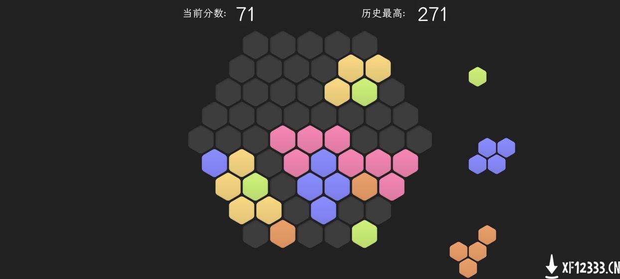 脑力六边形挑战手游下载_脑力六边形挑战手游最新版免费下载