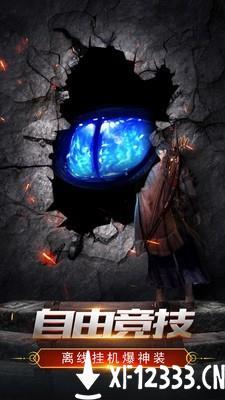 暗黑骷髅王传奇手游下载_暗黑骷髅王传奇手游最新版免费下载