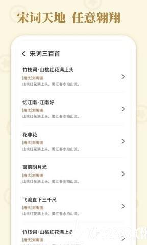 欢乐连连通手游下载_欢乐连连通手游最新版免费下载