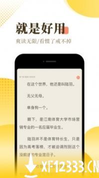 奇书网app下载安卓手机版app下载_奇书网app下载安卓手机版app最新版免费下载