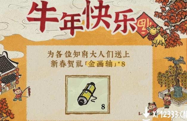 江南百景图盐商玩法攻略 盐商产盐、换盐技巧详解
