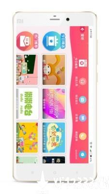 凯爸爸app下载_凯爸爸app最新版免费下载