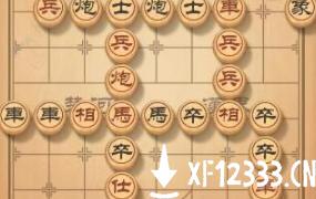 天天象棋残局挑战217期通关步骤详细解析