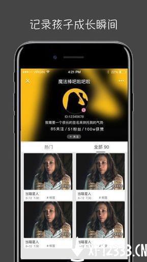 萤火视频app下载_萤火视频app最新版免费下载