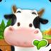 一起养奶牛中文版手游下载_一起养奶牛中文版手游最新版免费下载