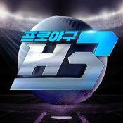 职业棒球H3手游下载_职业棒球H3手游最新版免费下载