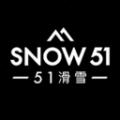 SNOW51手游下载_SNOW51手游最新版免费下载