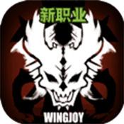 不一样传说猎魔者手游下载_不一样传说猎魔者手游最新版免费下载