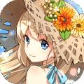 幻想计划手游下载_幻想计划手游最新版免费下载