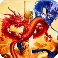 屠龙世界手游下载_屠龙世界手游最新版免费下载