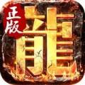 决战玛法手游下载_决战玛法手游最新版免费下载