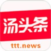 汤头条破解版最新v6.6.6无限观影app下载_汤头条破解版最新v6.6.6无限观影app最新版免费下载